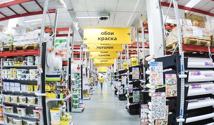 Магазины стройматериалов в СПб
